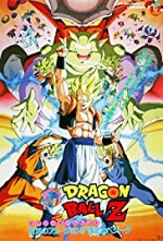 Watch Dragon Ball Z: Fusion Reborn