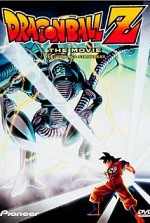Watch Dragon Ball Z: The Movie - The World's Strongest