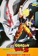 Watch Dragon Ball Z: The Return of Cooler