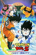 Watch Dragon Ball Z: The World's Strongest