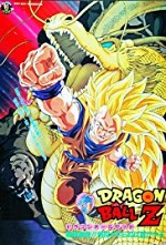 Watch Dragon Ball Z: Wrath of the Dragon