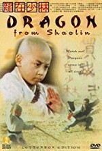 Watch Dragon from Shaolin