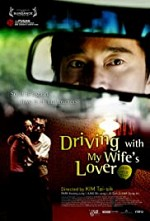 Watch Driving with My Wife's Lover