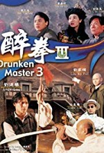Watch Drunken Master III