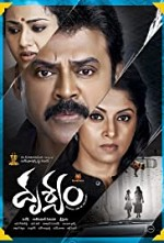 Watch Drushyam