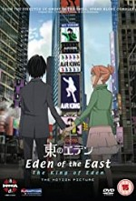 Watch Eden of the East the Movie I: The King of Eden