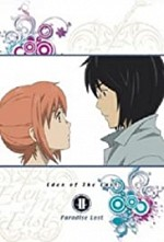Watch Eden of the East the Movie II: Paradise Lost