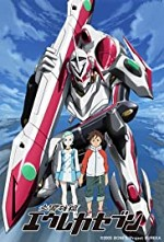 Watch Eureka Seven