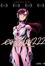 Watch Evangelion: 2.0 You Can (Not) Advance