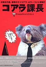 Watch Executive Koala