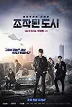 Watch Fabricated City