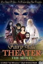 Watch Fairy Tale Theater: The Movie