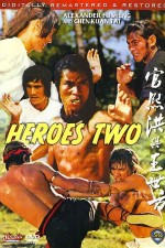 Watch Heroes Two