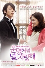 Fated to Love You S01E17