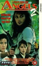 Watch Fighting Madam 2