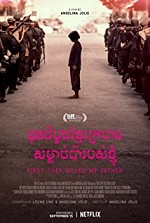 Watch First They Killed My Father: A Daughter of Cambodia Remembers