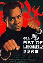 Watch Fist of Legend