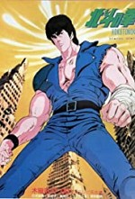 Fist of the North Star SE