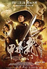 Watch Flying Swords of Dragon Gate