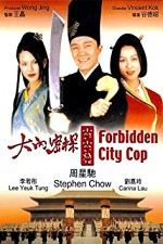 Watch Forbidden City Cop