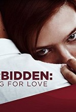 Forbidden: Dying for Love S01E05