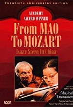 Watch From Mao to Mozart: Isaac Stern in China