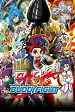 Future Card Buddyfight SE