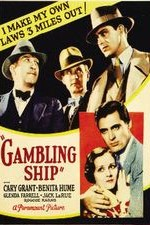Watch Gambling Ship