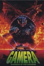 Watch Gamera daikaijû kuchu kessen