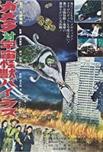 Watch Gamera vs. Viras