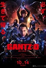 Watch Gantz: O