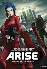 Watch Ghost in the Shell Arise: Border 2 - Ghost Whisper