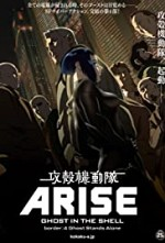 Watch Ghost in the Shell Arise: Border 4 - Ghost Stands Alone