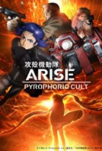 Watch Ghost in the Shell Arise: Border 5 - Pyrophoric Cult