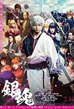 Watch Gintama Live Action the Movie