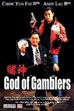 Watch God of Gamblers
