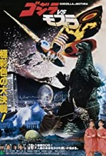Watch Godzilla and Mothra: The Battle for Earth