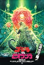 Watch Godzilla vs. Biollante