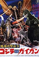 Watch Godzilla vs. Gigan