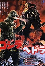 Watch Godzilla vs. Hedorah