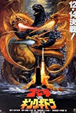 Watch Godzilla vs. King Ghidorah
