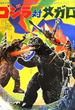 Watch Godzilla vs. Megalon