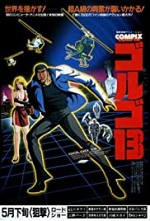 Watch Golgo 13: The Professional
