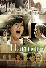 Watch Harmony