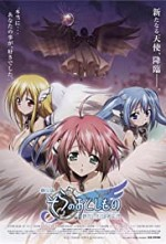 Watch Heaven's Lost Property the Movie: The Angeloid of Clockwork