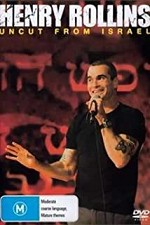 Watch Henry Rollins: Uncut from Israel