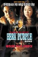 Watch Hera Purple