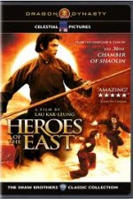 Watch Heroes of the East