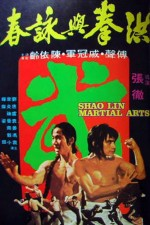 Watch Shaolin Martial Arts