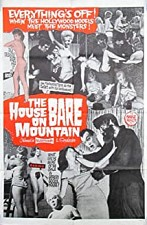 Watch House on Bare Mountain
